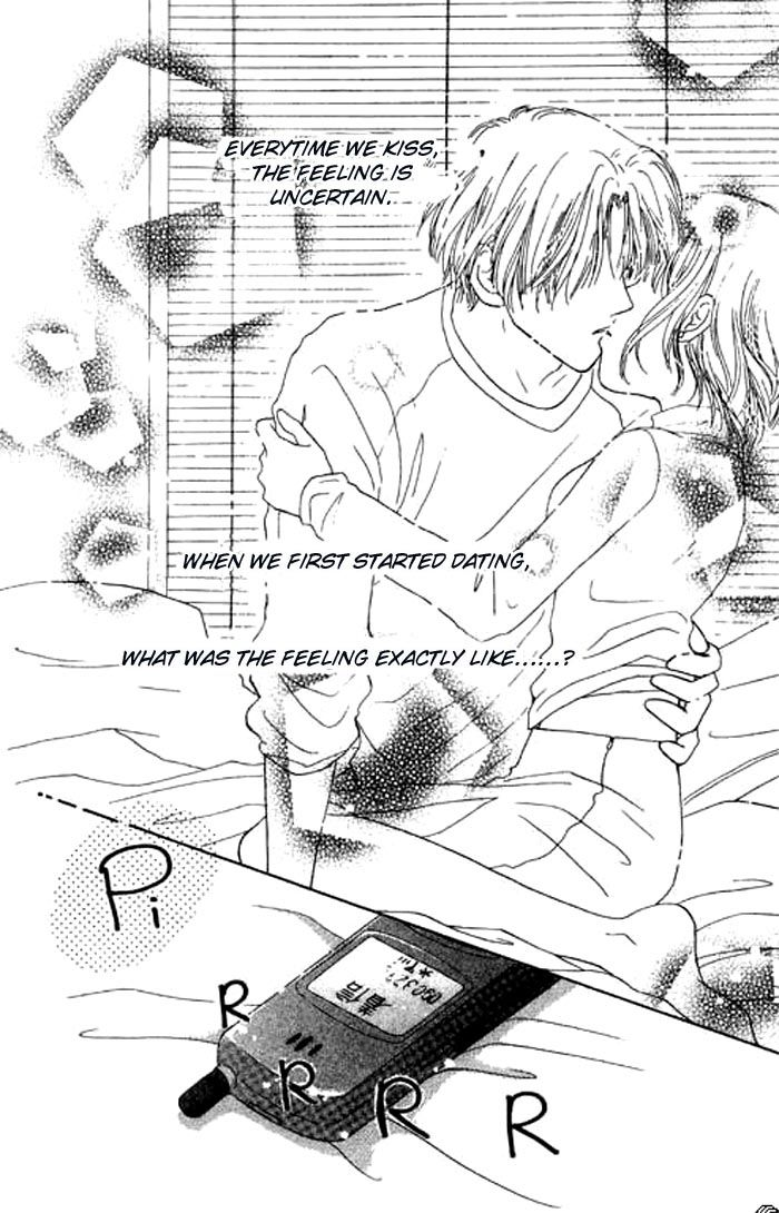 Kokoromade Daite 2 Page 2