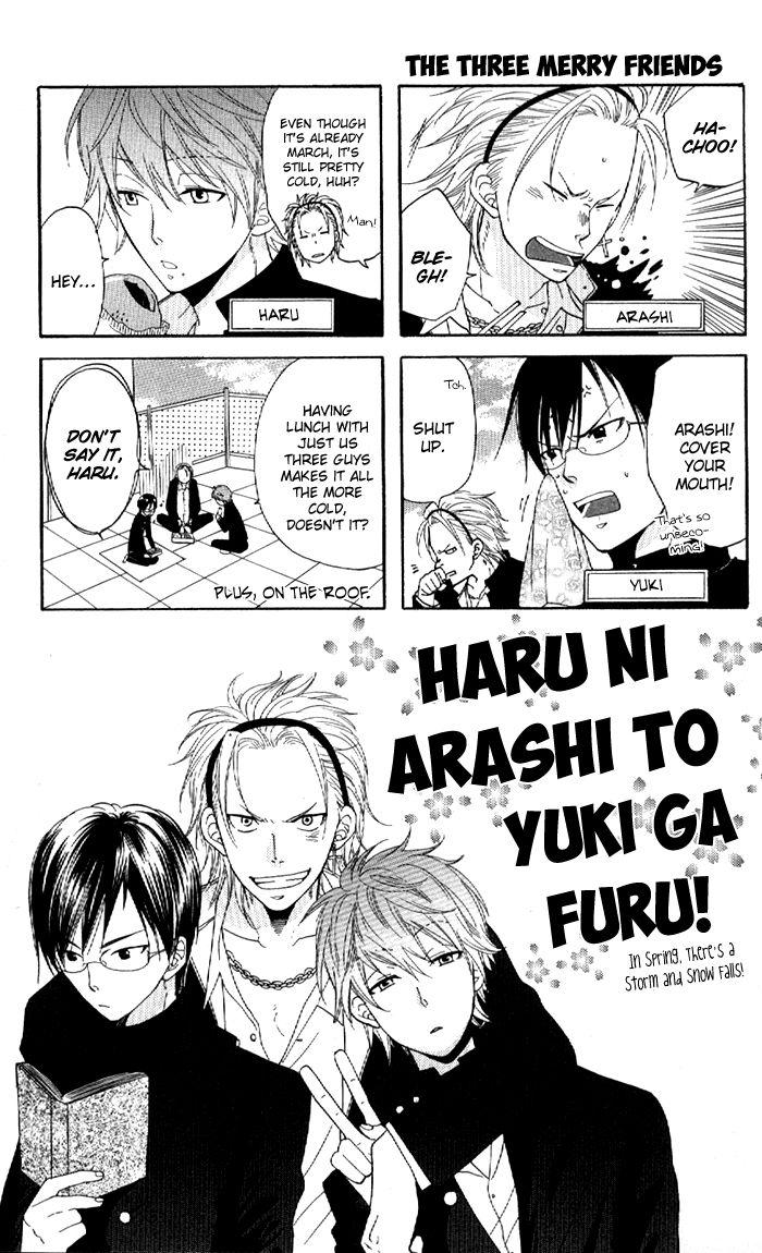 Order wa Boku de Yoroshii desu ka? 5 Page 1