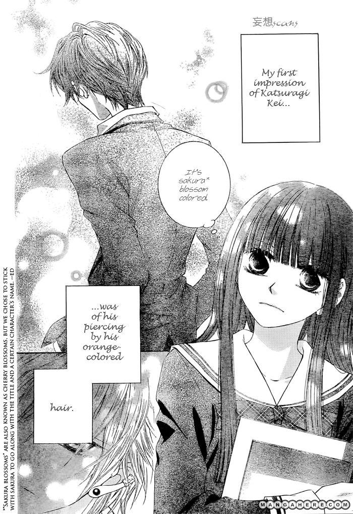 Sakura no Himegoto 1 Page 2