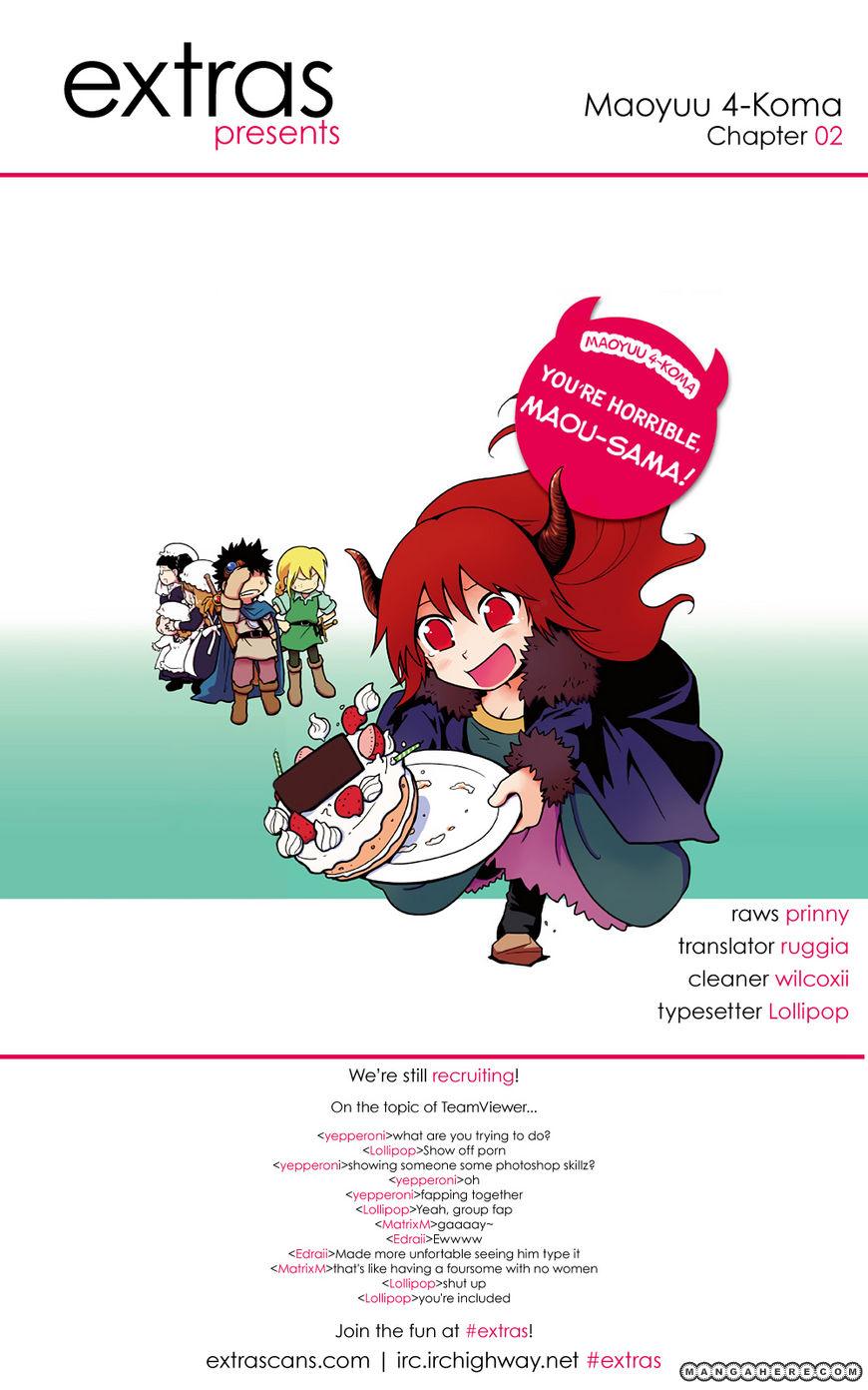 Maoyuu 4-Koma: You're Horrible, Maou-sama! 2 Page 1