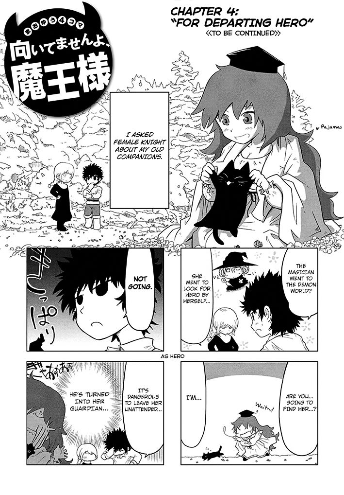 Maoyuu 4-Koma: You're Horrible, Maou-sama! 4 Page 2