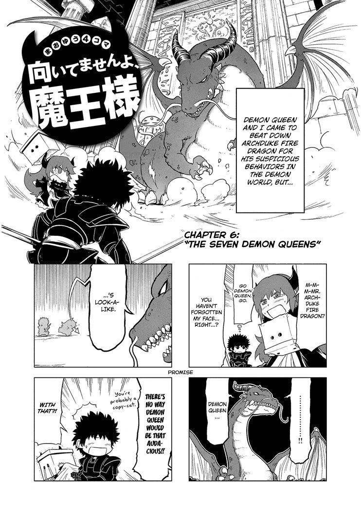 Maoyuu 4-Koma: You're Horrible, Maou-sama! 6 Page 2