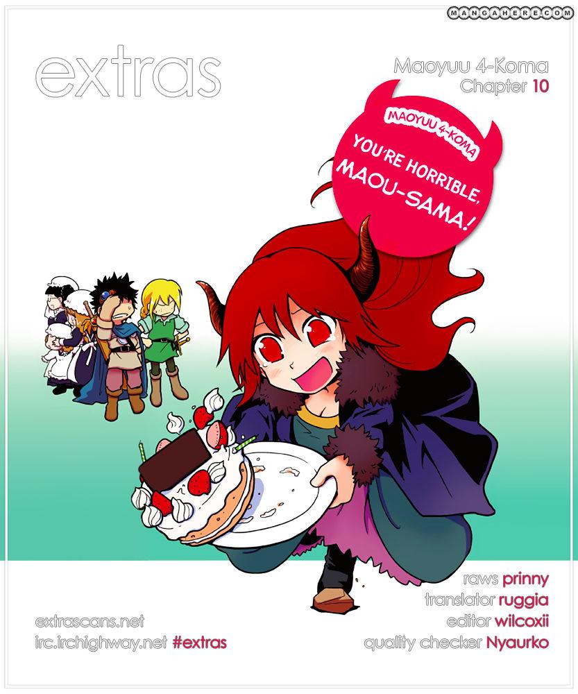 Maoyuu 4-Koma: You're Horrible, Maou-sama! 10 Page 1
