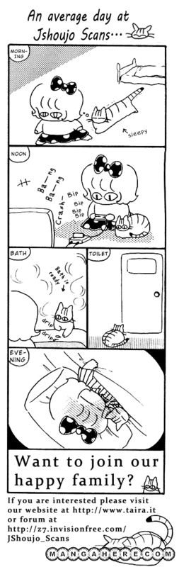 Mitsumete Itai (IKUEMI Ryou) 1 Page 1