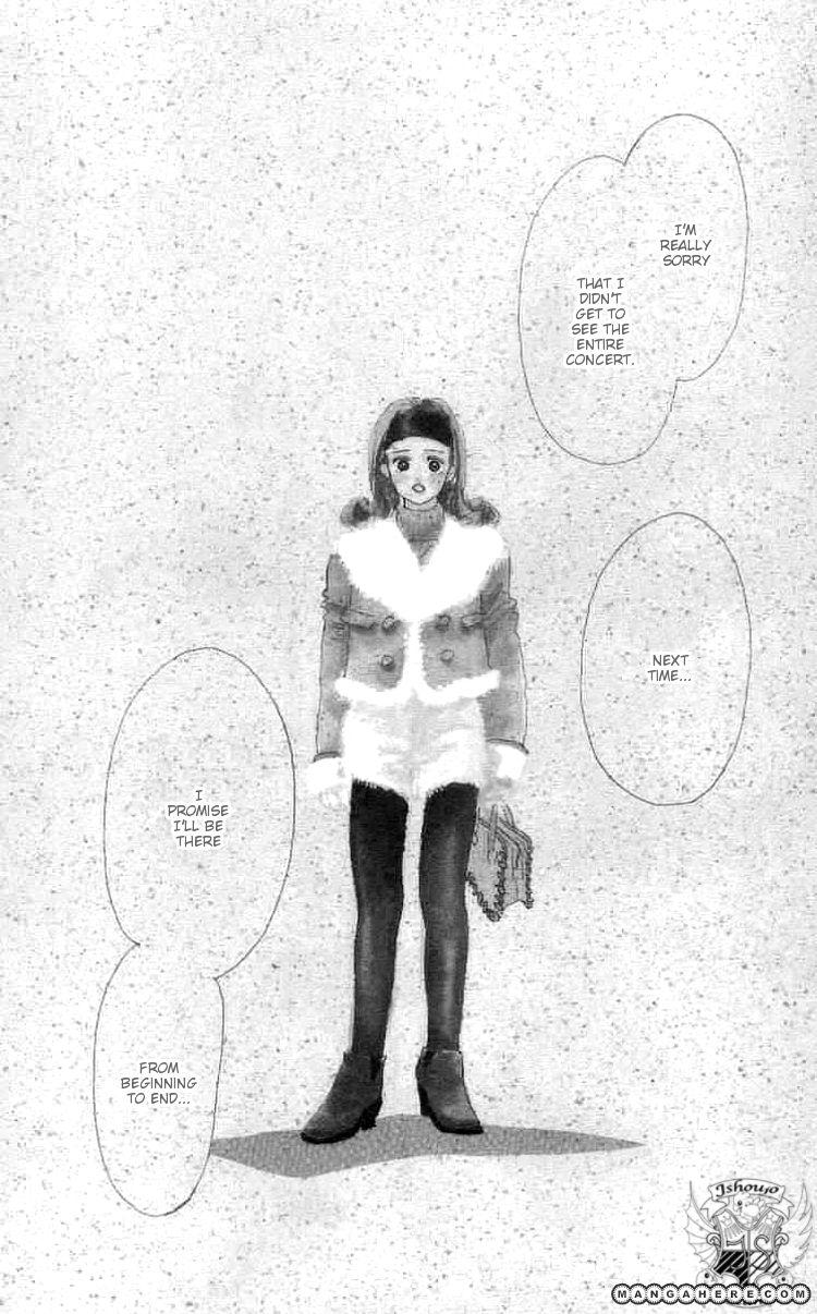 Mitsumete Itai (IKUEMI Ryou) 2 Page 3