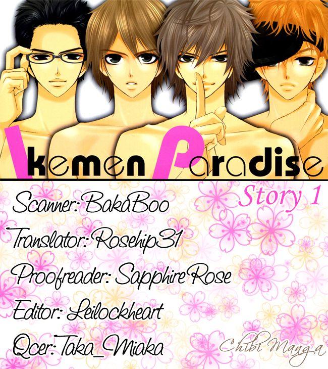 Ikemen Paradise 1 Page 1