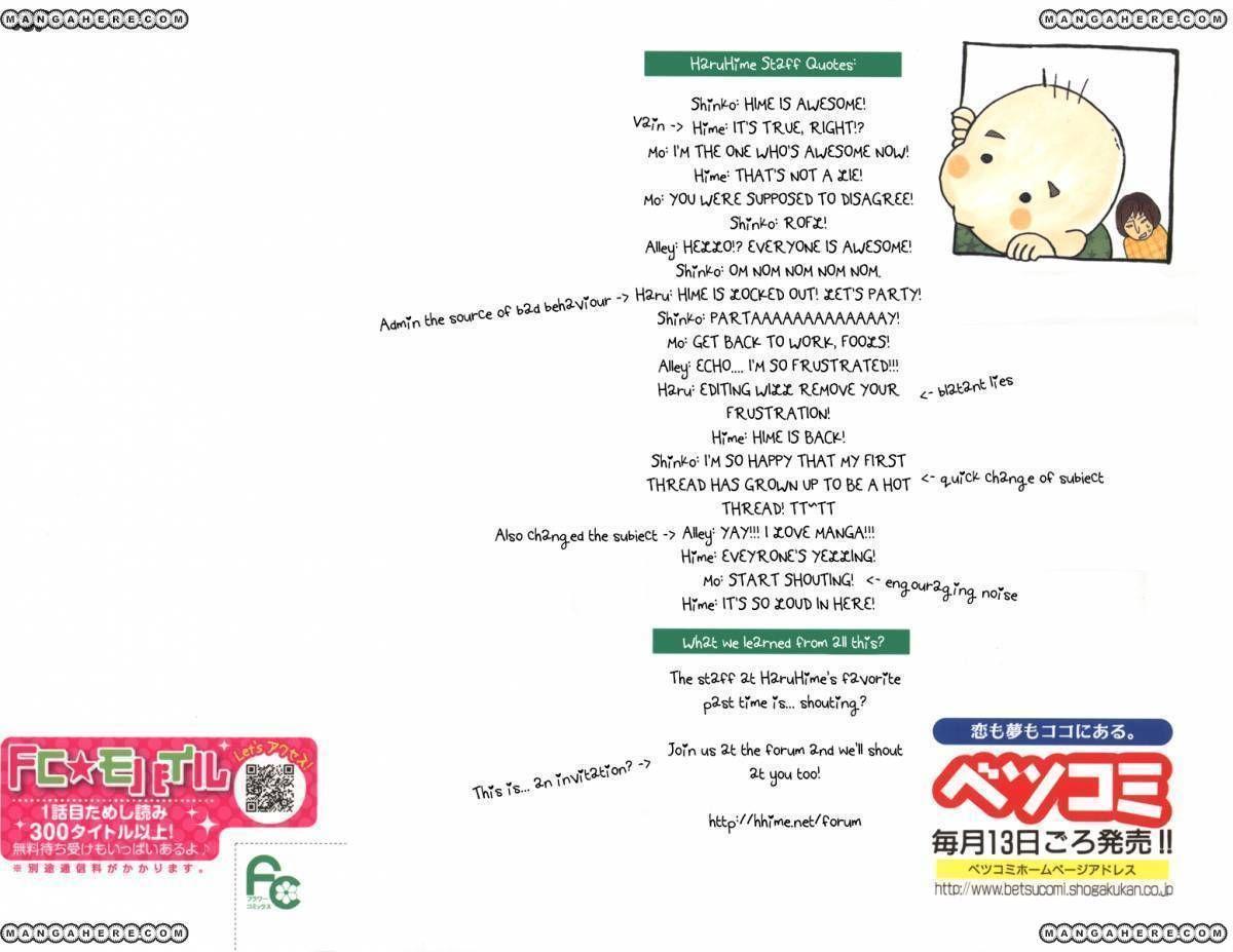 Koi Wa Itsumo Tabekake 1 Page 3