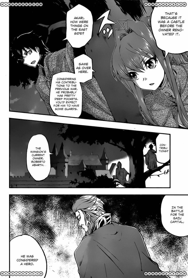 Hitsugime no Chaika 4 Page 2