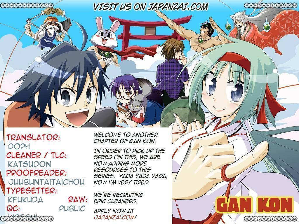 Gan-Kon 3 Page 1