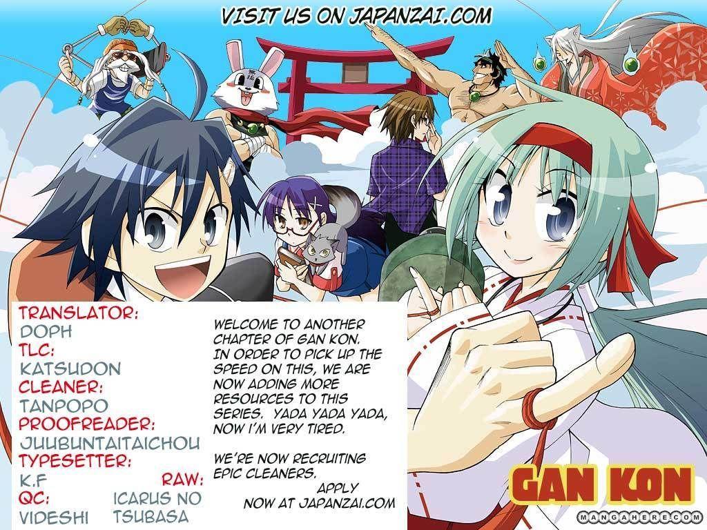 Gan-Kon 10 Page 1
