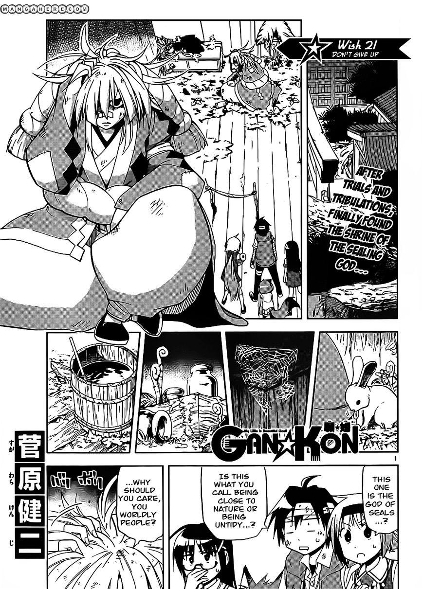 Gan-Kon 21 Page 1