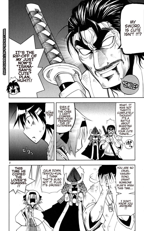 Gan-Kon 29 Page 2