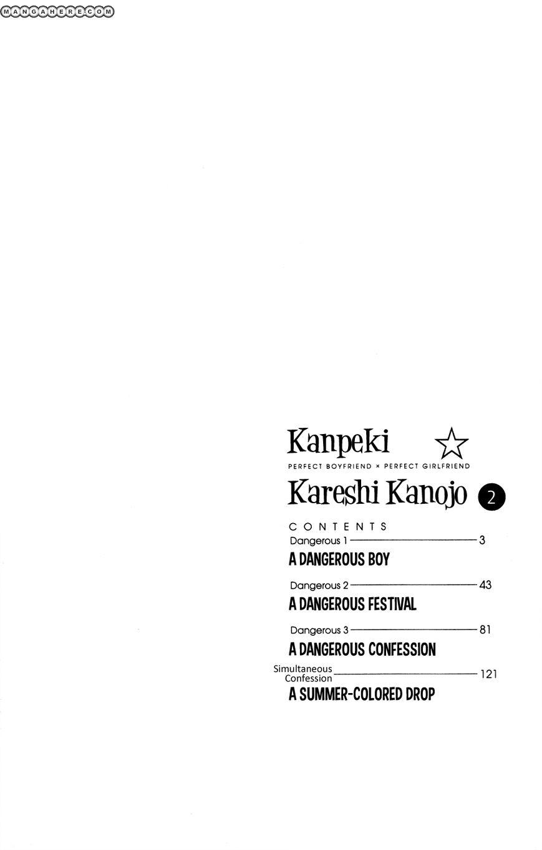 Kanpeki Kareshi Kanojo 4 Page 3
