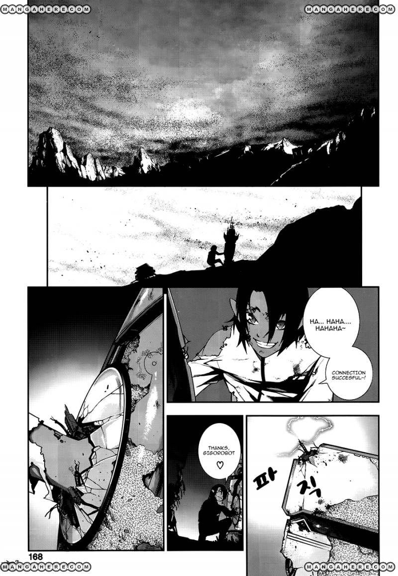 50 Million Km 23 Page 4
