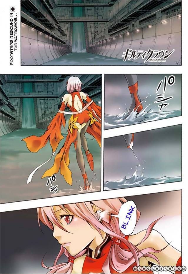 Guilty Crown 1 Page 2
