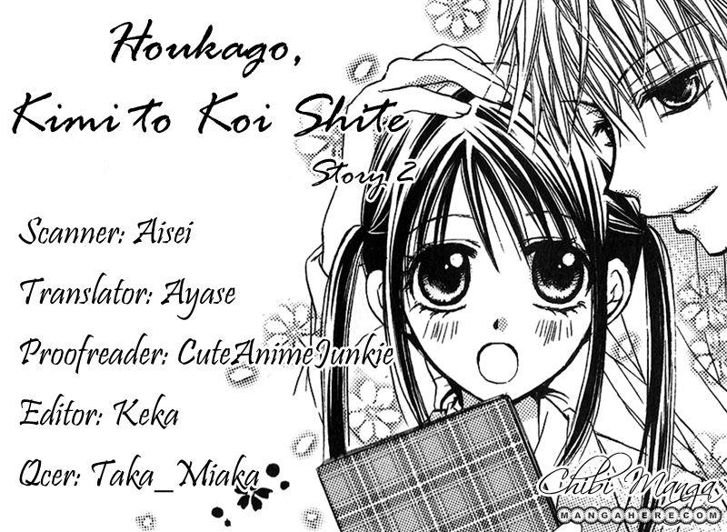 Houkago, Kimi to Koi o Shite. 2 Page 1