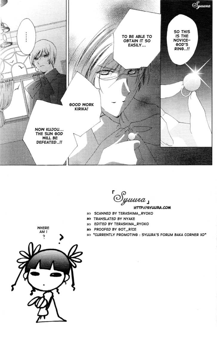 Kamichama Karin 12 Page 2