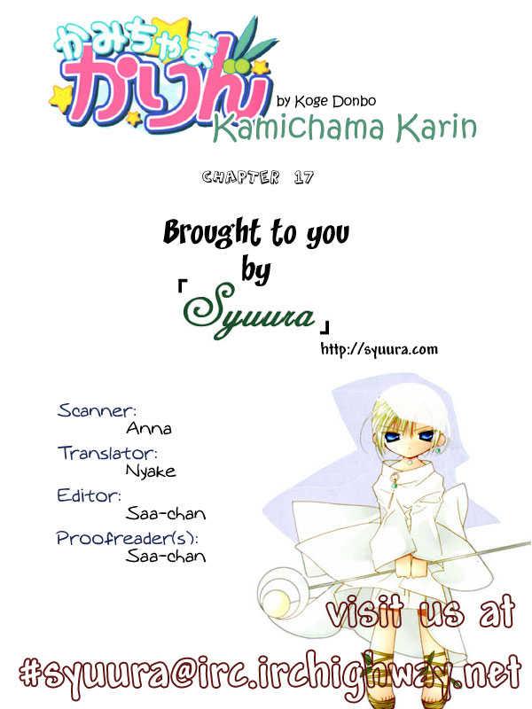 Kamichama Karin 17 Page 1