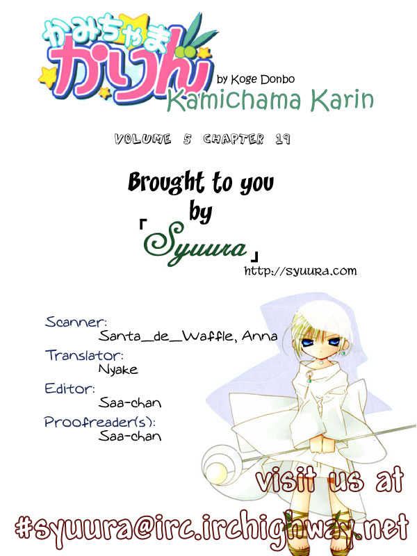 Kamichama Karin 19 Page 3
