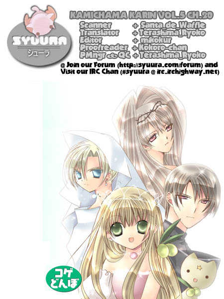 Kamichama Karin 20 Page 1