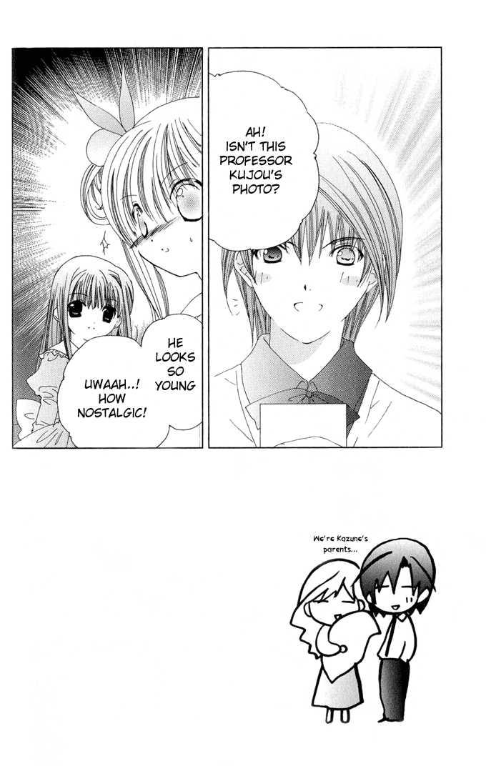 Kamichama Karin 20 Page 3