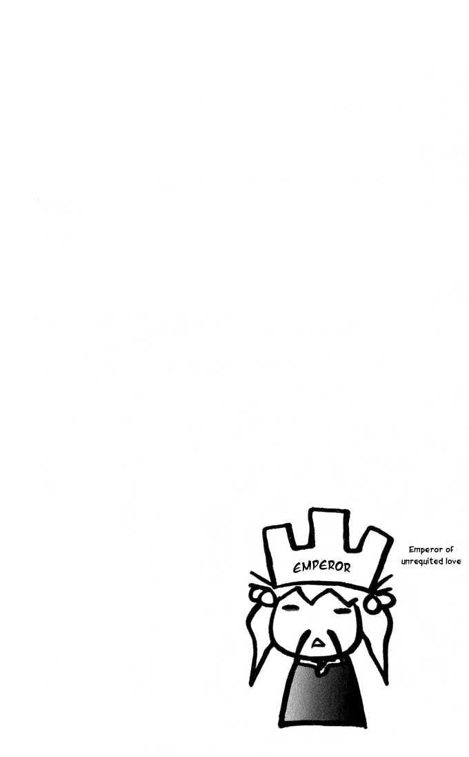 Kamichama Karin 21 Page 3
