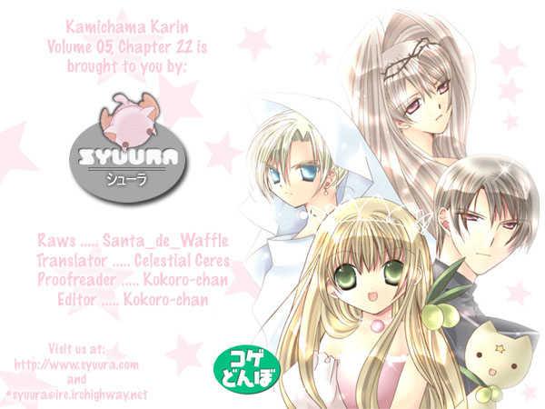 Kamichama Karin 22 Page 1
