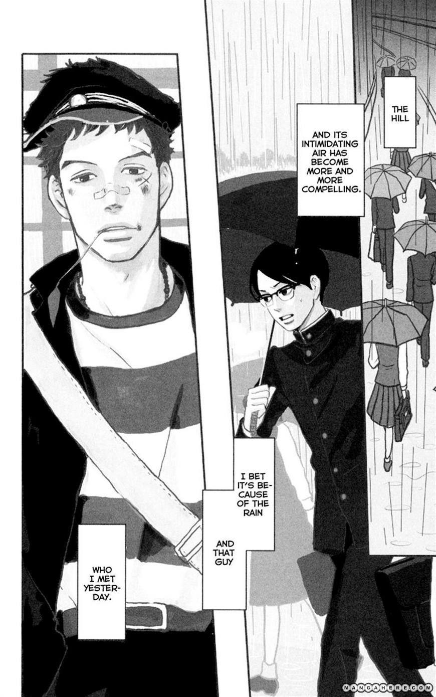 Sakamichi no Apollon 2 Page 2