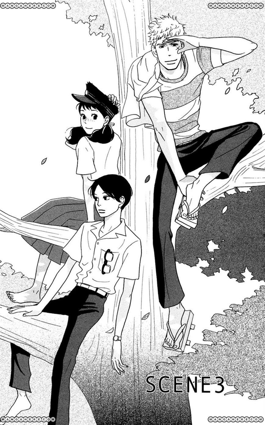 Sakamichi no Apollon 3 Page 1