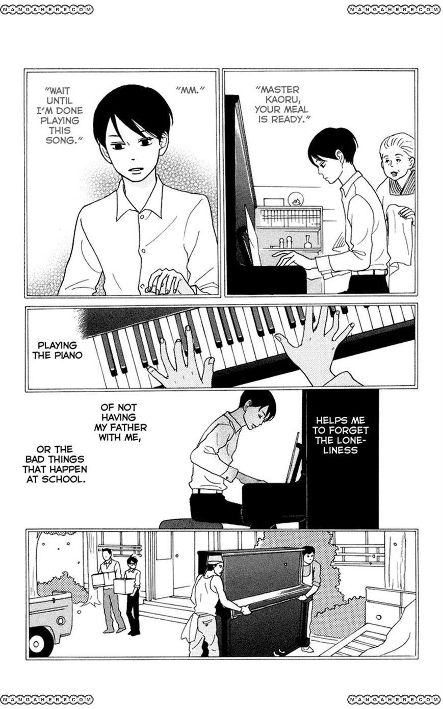 Sakamichi no Apollon 3 Page 3