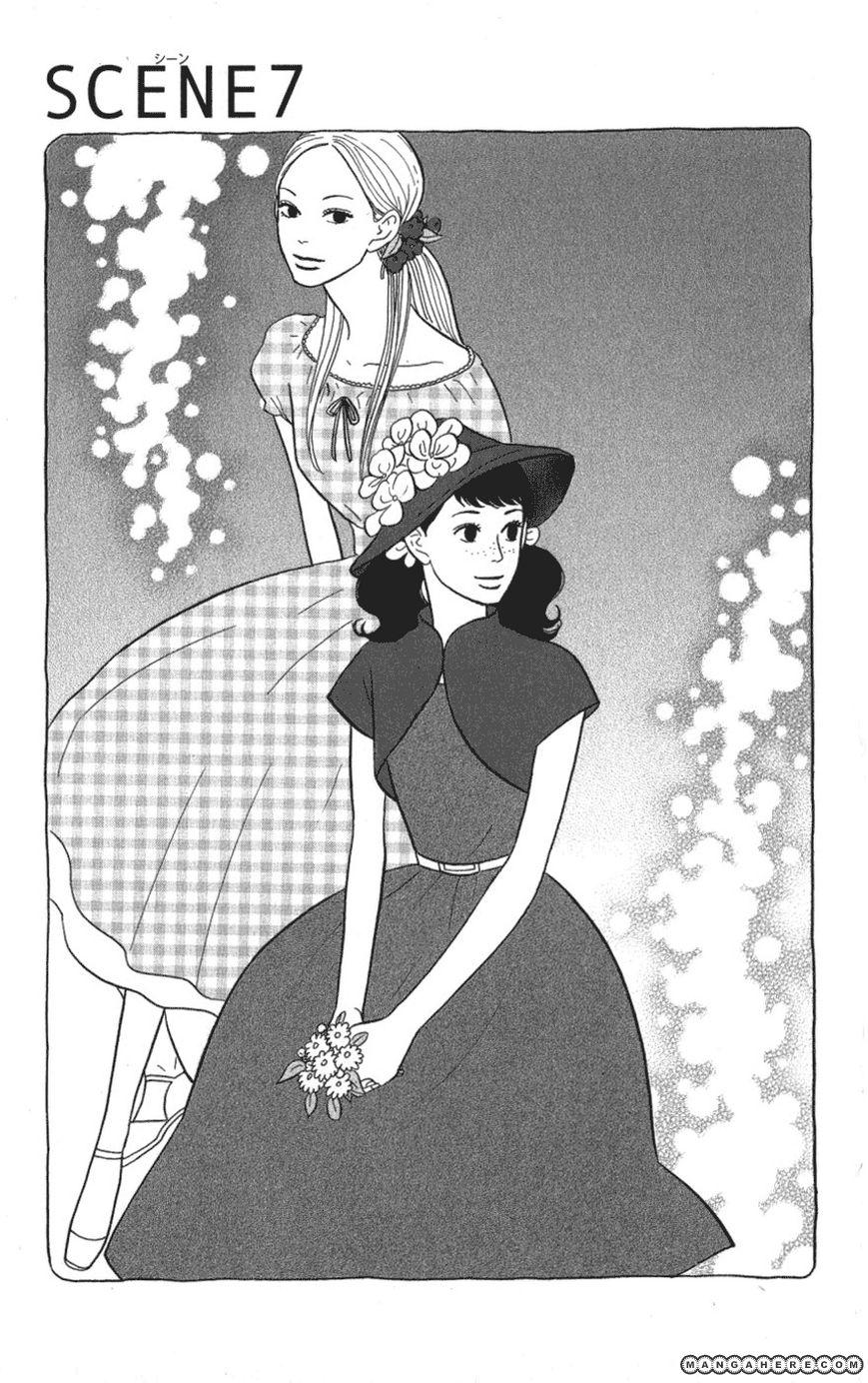 Sakamichi no Apollon 7 Page 1