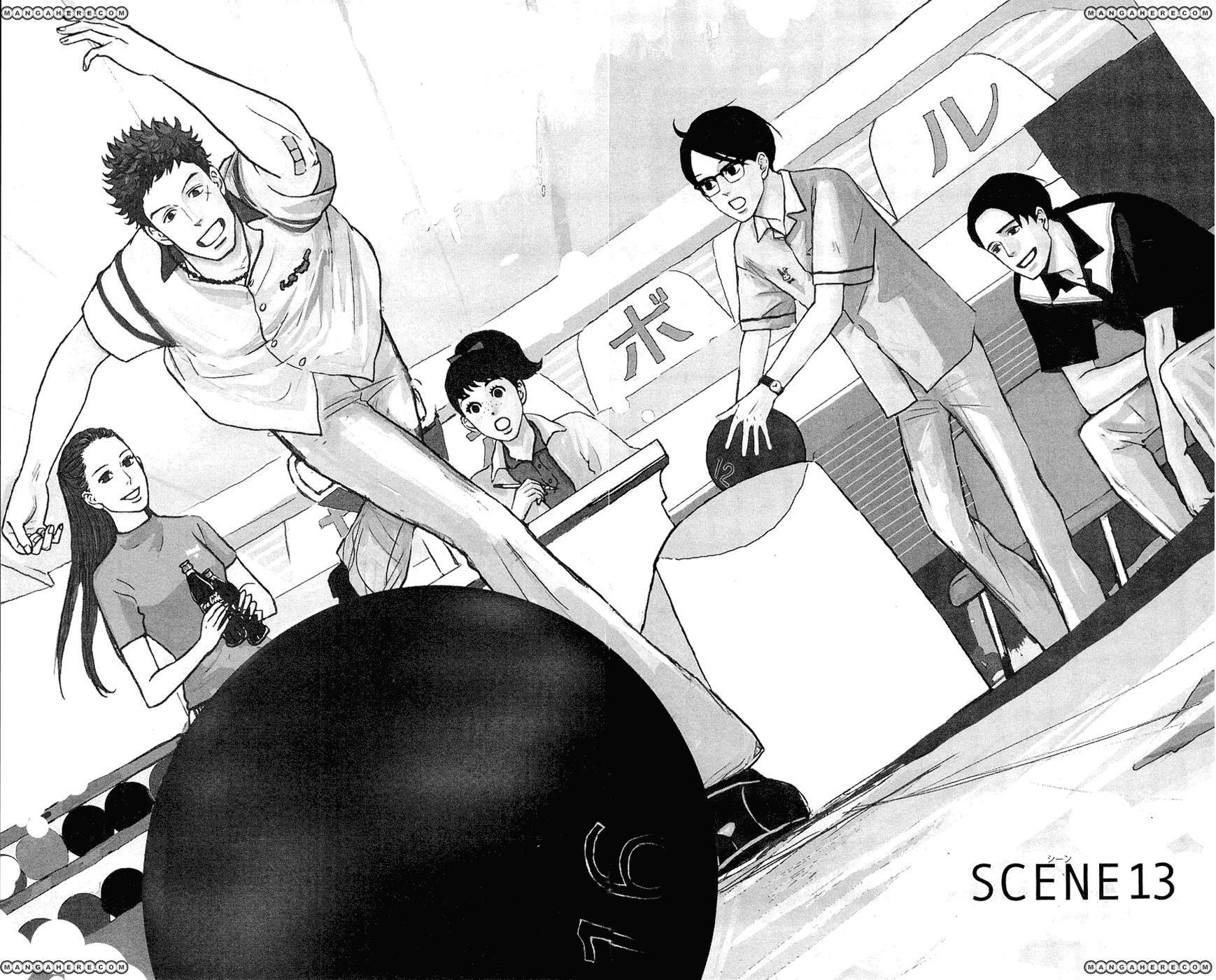 Sakamichi no Apollon 13 Page 1