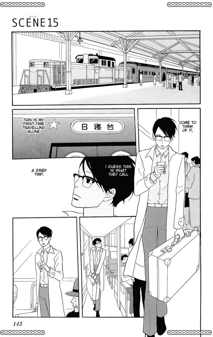 Sakamichi no Apollon 15 Page 1