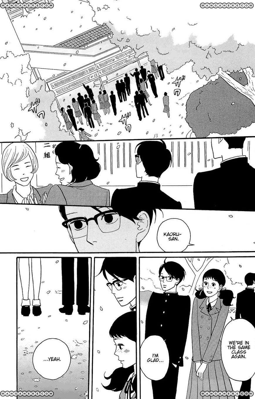 Sakamichi no Apollon 17 Page 2