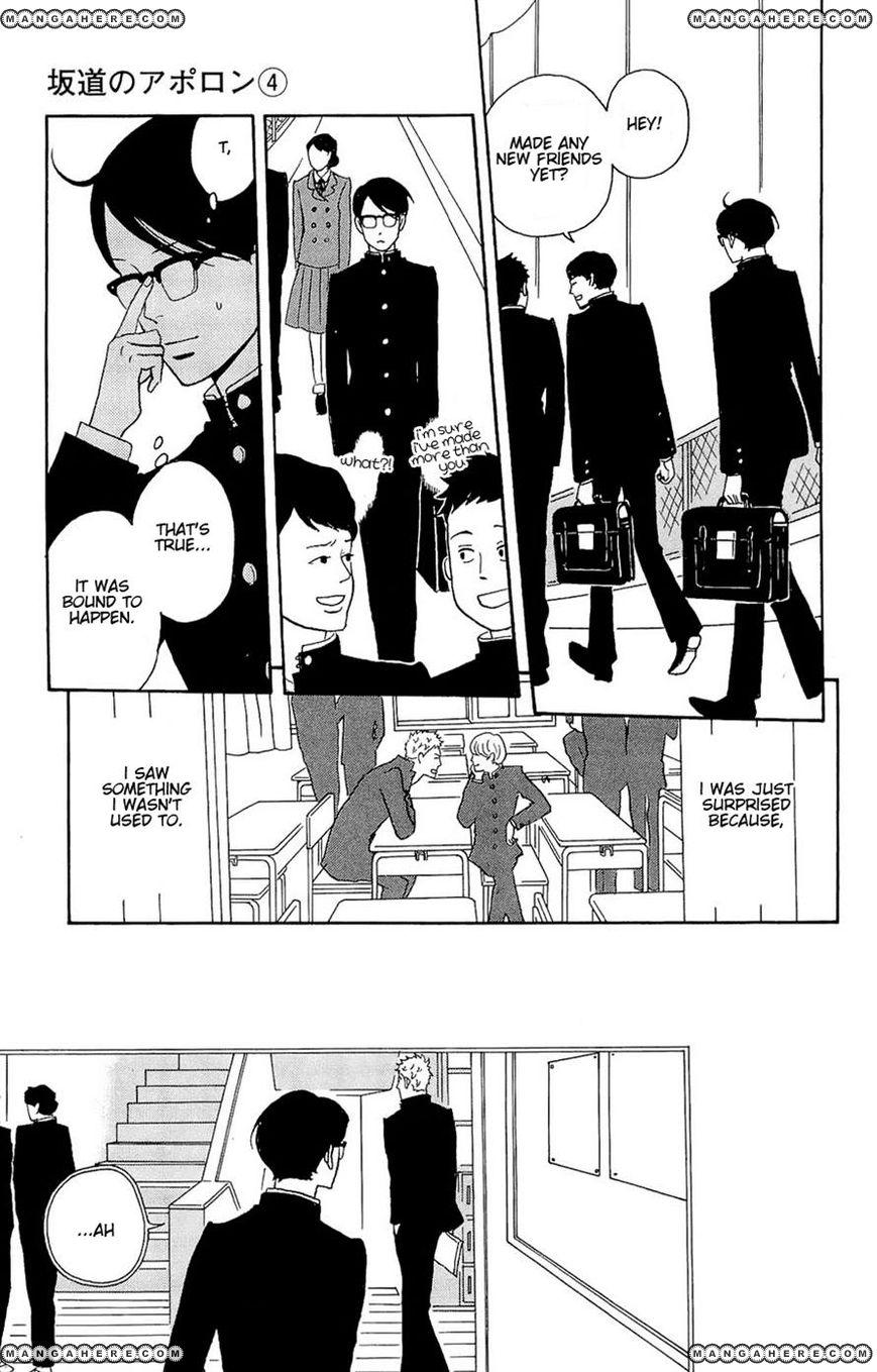 Sakamichi no Apollon 19 Page 3