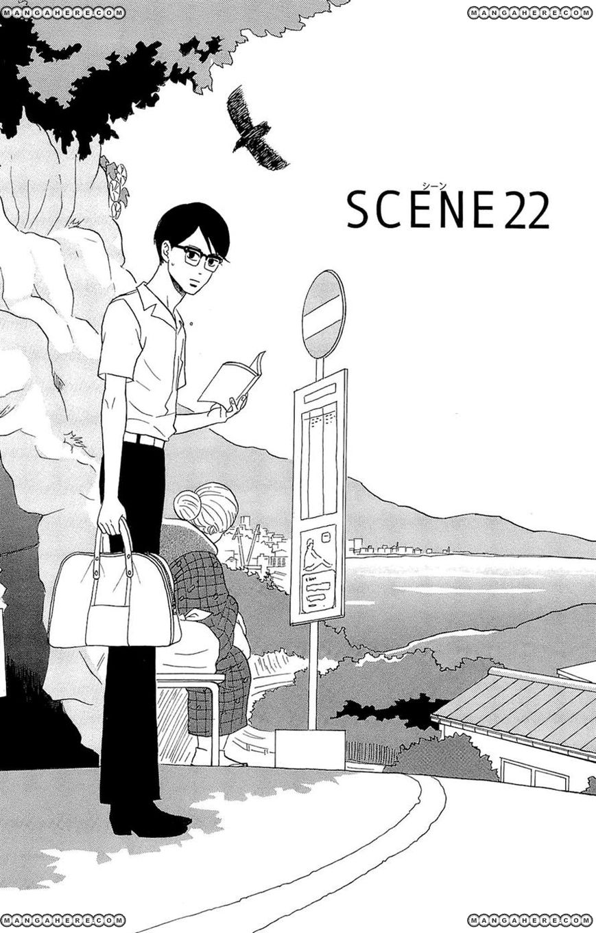Sakamichi no Apollon 22 Page 1