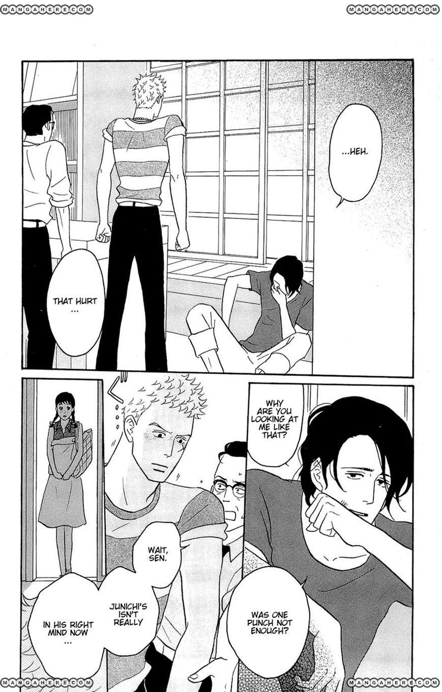 Sakamichi no Apollon 22 Page 2