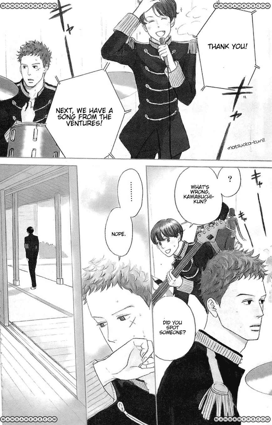 Sakamichi no Apollon 23 Page 2
