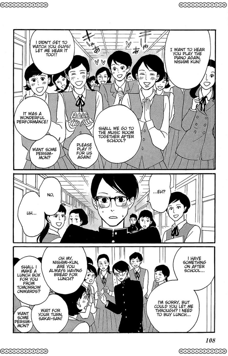 Sakamichi no Apollon 24 Page 2