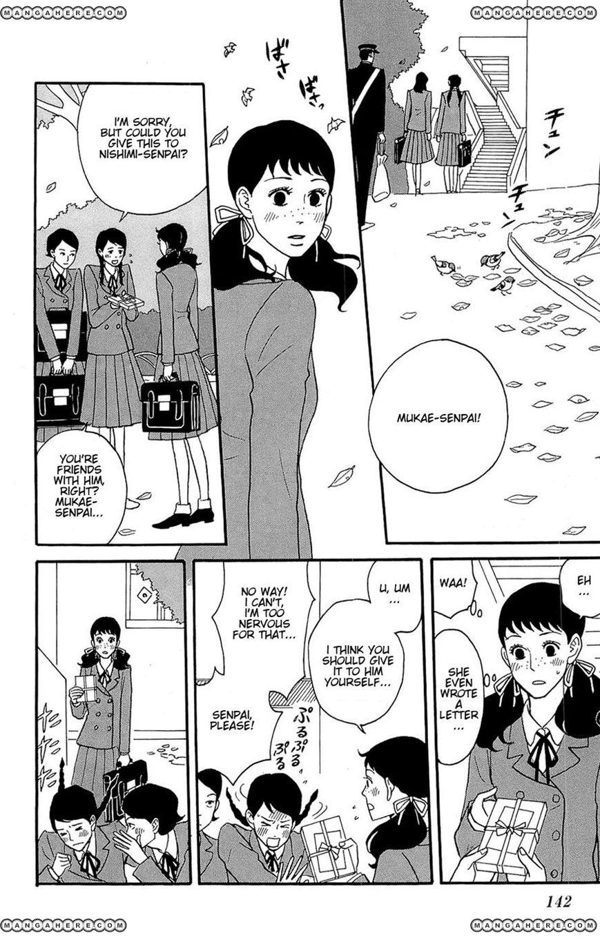 Sakamichi no Apollon 25 Page 2