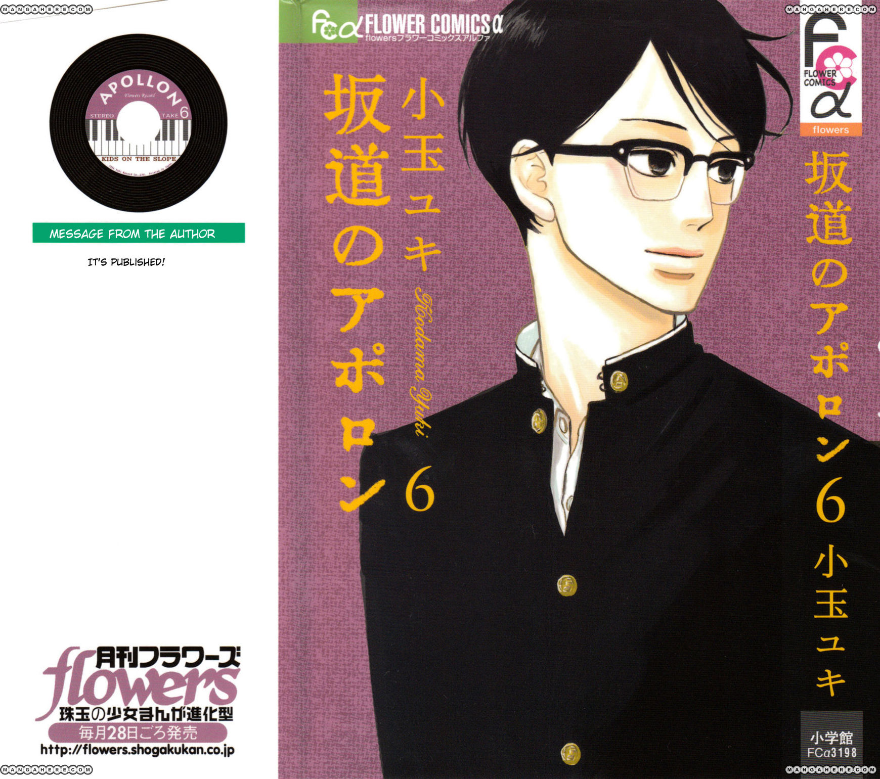Sakamichi no Apollon 26 Page 1