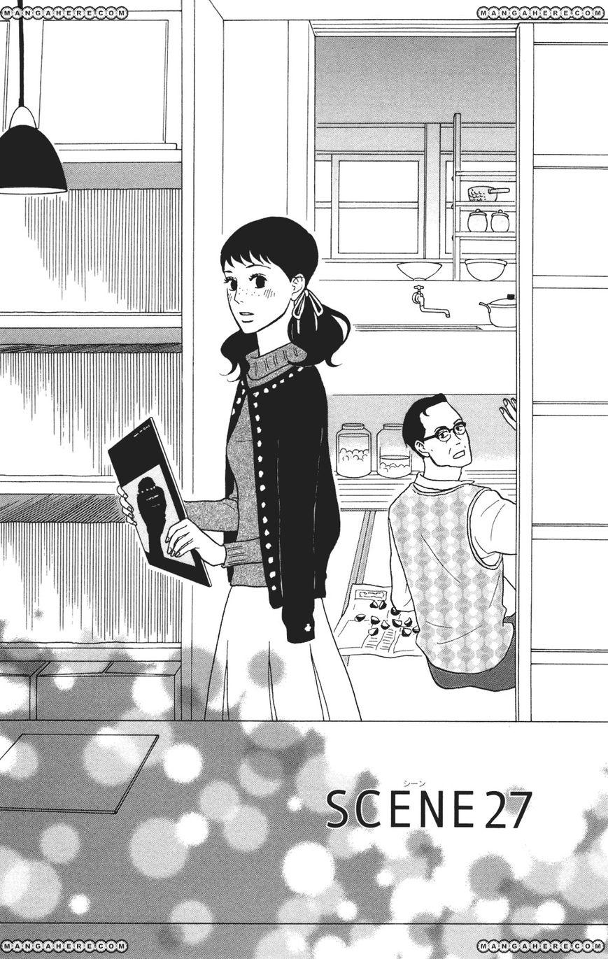 Sakamichi no Apollon 27 Page 1