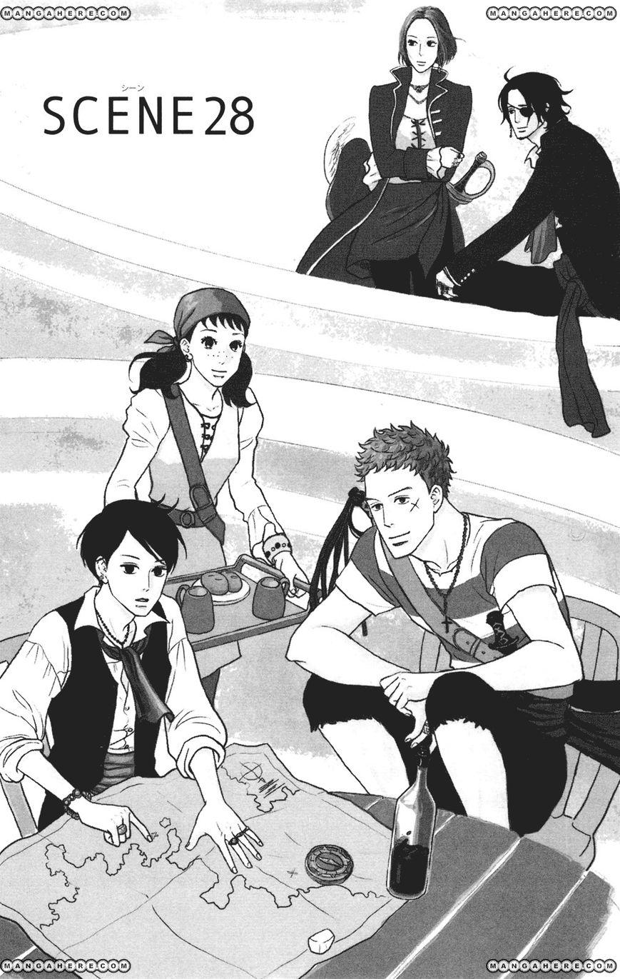 Sakamichi no Apollon 28 Page 1
