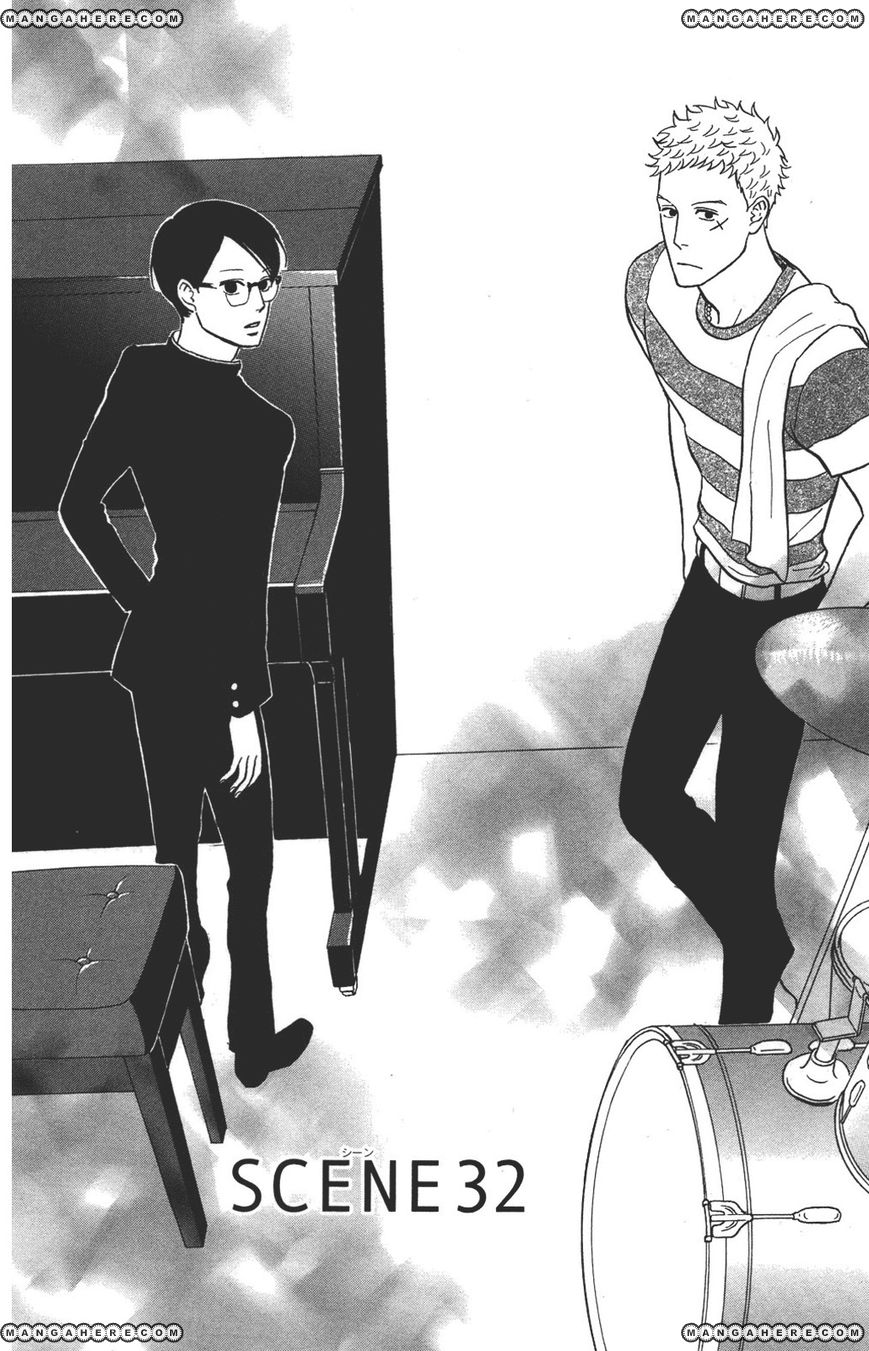 Sakamichi no Apollon 32 Page 2