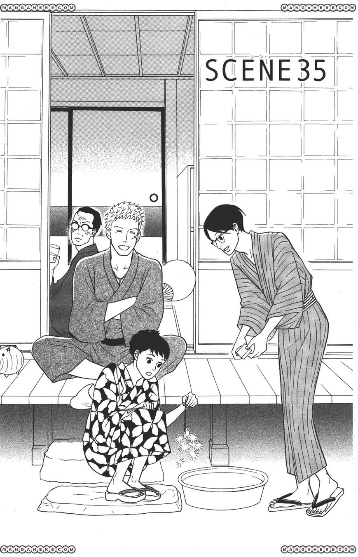 Sakamichi no Apollon 35 Page 1