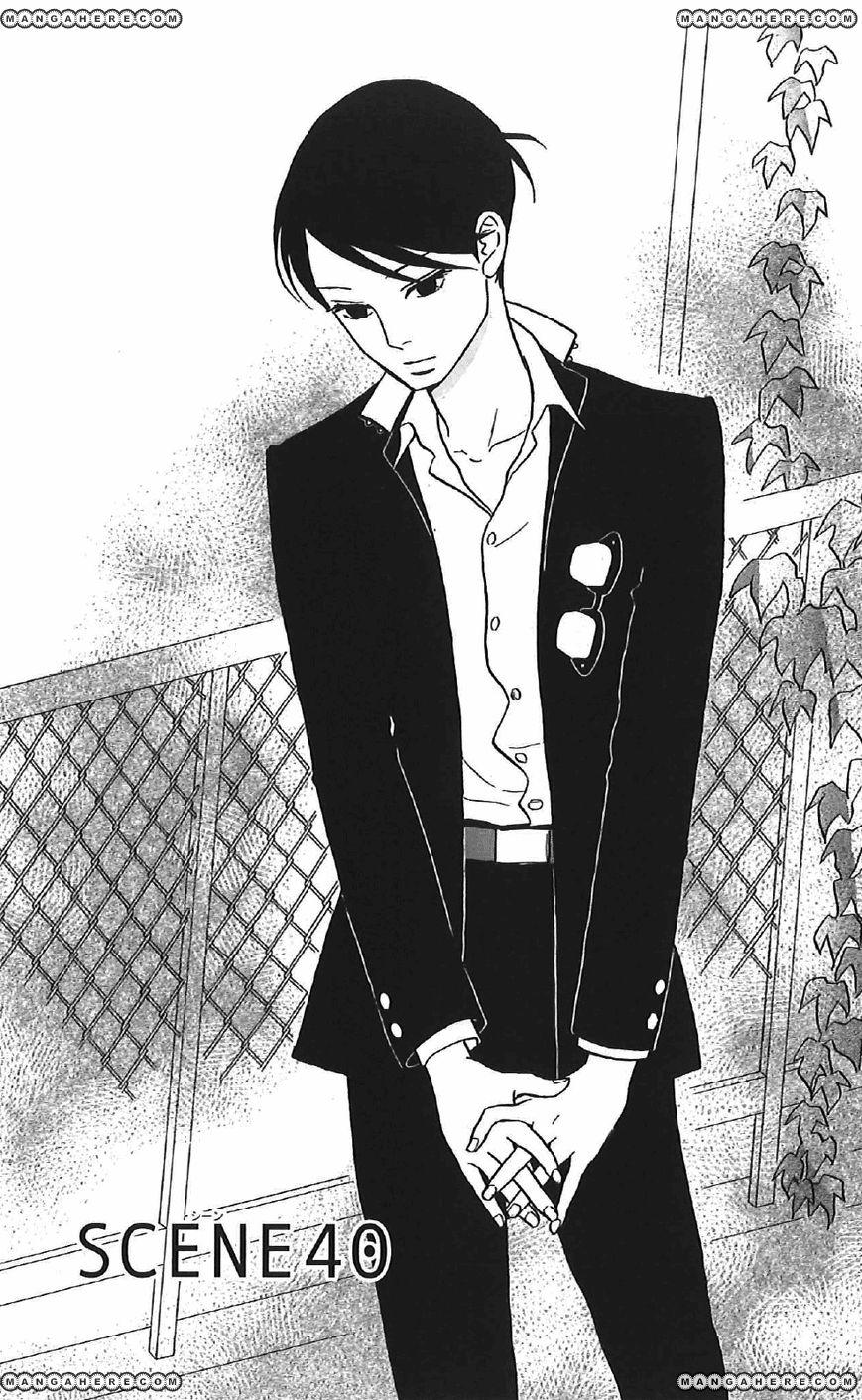 Sakamichi no Apollon 40 Page 1