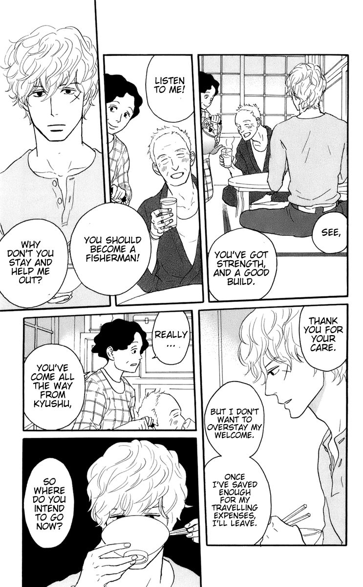 Sakamichi no Apollon 49 Page 3