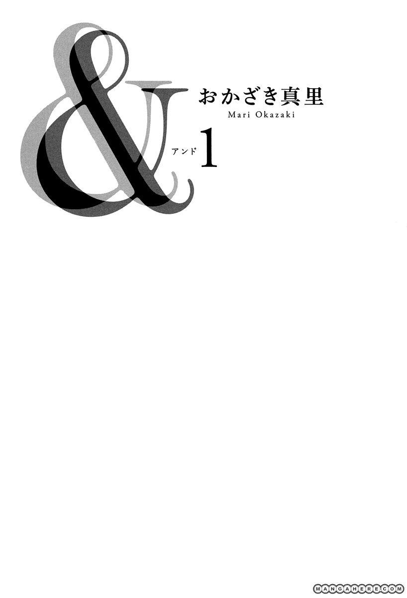 And (Okazaki Mari) 1 Page 2