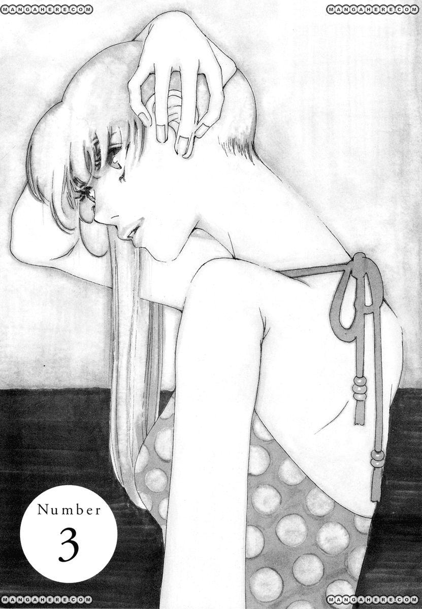 And (Okazaki Mari) 3 Page 2