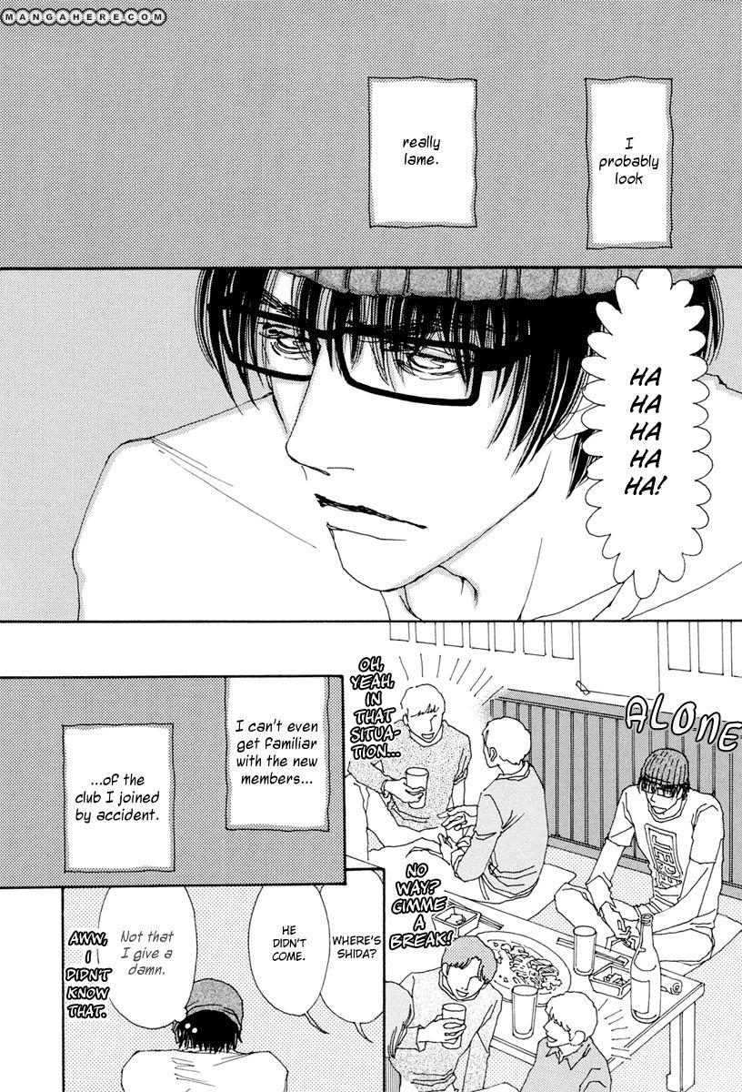 And (Okazaki Mari) 5.5 Page 2